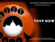 TOVP – Keeping in Touch