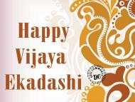 Vijaya Ekadasi