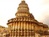 Worship of Lord Brahma, Part 72