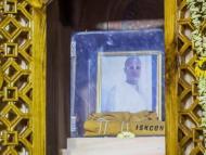 Jayananda Thakura, ISKCON's First Saint