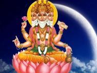 Worship of Lord Brahma, Part 107