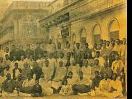 Guru-parampara: The List of 32, Part 18
