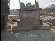 Guru-parampara: The List of 32, Part 20
