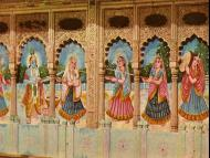 The Gopis