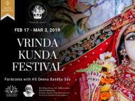 Vrinda Kunda Festival Schedule