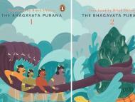 New Bhagavata Purana