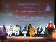 800kg Bhagavad Gita