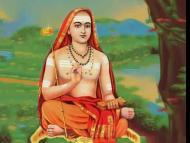 Raja Yoga of Shankaracharya