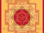 Sri Mahalakshmi yantra.jpg